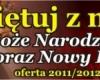 Pakiety świąteczne w uzdrowisku Kraków Swoszowice